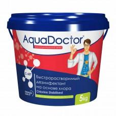 Дезинфектант для бассейна на основе хлора быстрого действия AquaDoctor C-60T, 5 кг